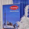 Toronto Ski Show, Ontario Tremblant Fans Fall Tradition.